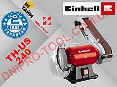 Станок точильный заточной (точило) Einhell TH-US 240 (4466150)