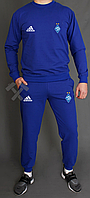 Мужской спортивный костюм Adidas Dynamo, Динамо Киев, Адидас, электрик