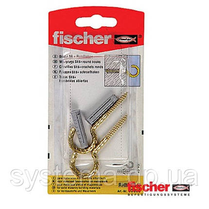 Fischer RHM 63 K - Дюбель SX 6 с круглым крюком латунированным, фото 2