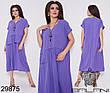 Платье женское летнее лен, размер:50-52, 54-56, фото 4