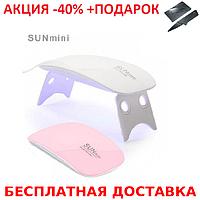 LED лампа для полимеризации гель-лака Sun Mini 6W UV LED Lamp Nail Led Original size +Нож Визитка  , фото 1
