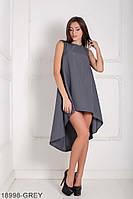 Легкое асимметричное платье  свободного кроя Feder S, Grey