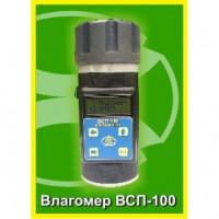Вологомір для насіння та зерна ВСП-100