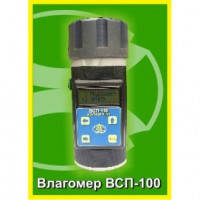 Влагомер для семян и зерна ВСП-100