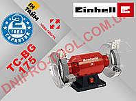 Станок точильный заточной (точило) Einhell TC-BG 175 (4412630)