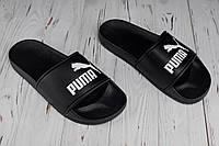 Мужские тапочки пляжные Puma black (реплика)