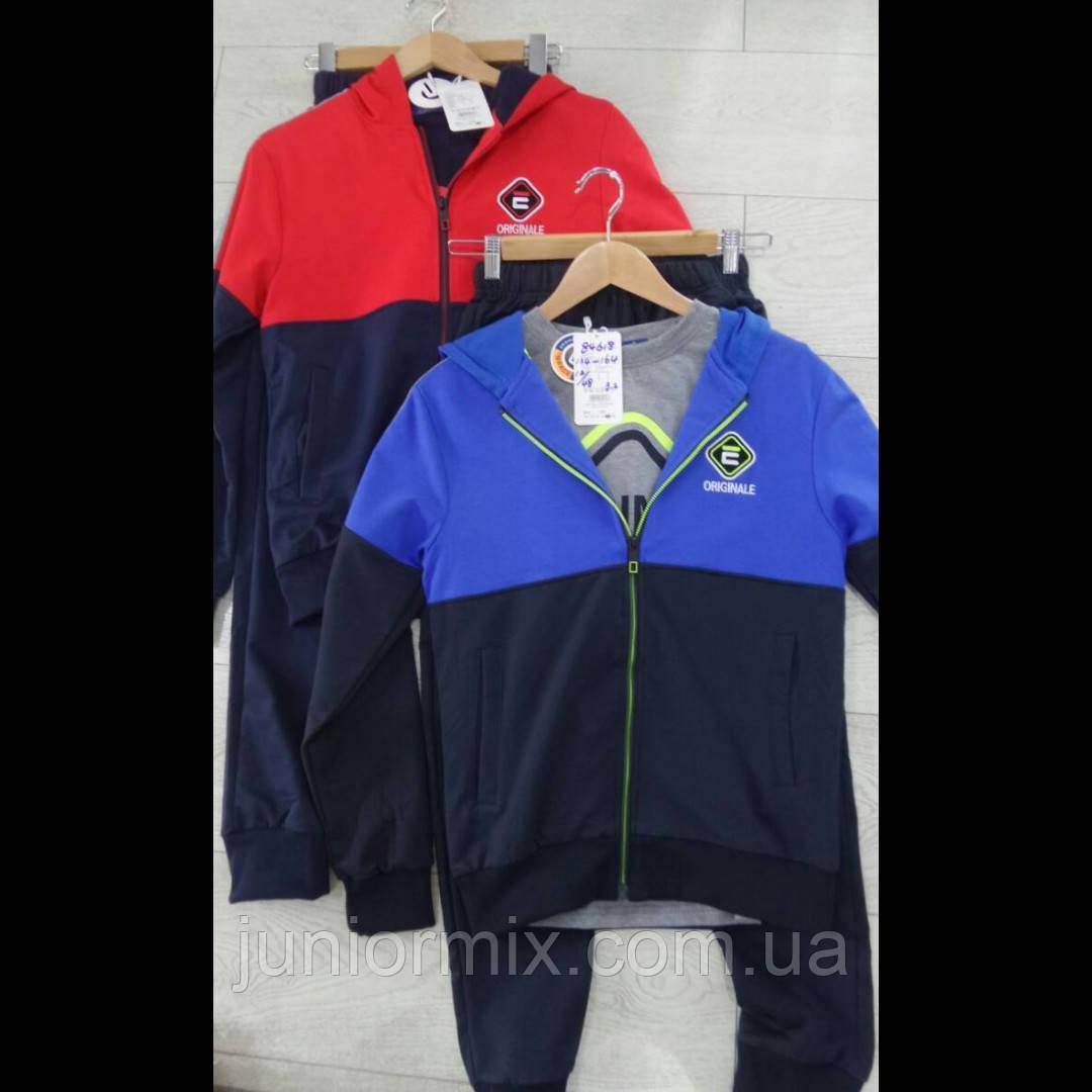 Подростковые трикотадные спортивные костюмы тройка для мальчиков  оптом GRACE