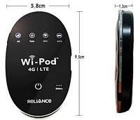 WiFi роутер 4G модем ZTE WD670 для Киевстар, Vodafone, Lifecell, фото 1
