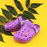 Фиолетовые кроксы с джибитс оптом для девочки тм Виталия Украина р. 22-35
