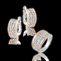 Комплект украшений из серебра Юрьев арт.276 18
