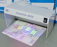 Спектр-5/i9 Ультрафиолетовый детектор валют