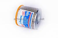 Элемент фильтра воздушного УАЗ низкий (производство г.Ливны) (арт. 31512-1109080-42), ABHZX