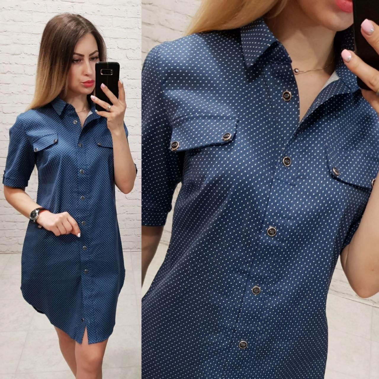 Платье- рубашка, арт 827, белый горошек, цвет темно-синий джинс