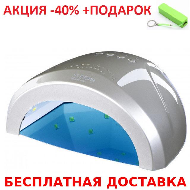 Лампа для полимеризации лакового покрытия ногтей SUNone 48W UV/LED White Original size+ Power Bank