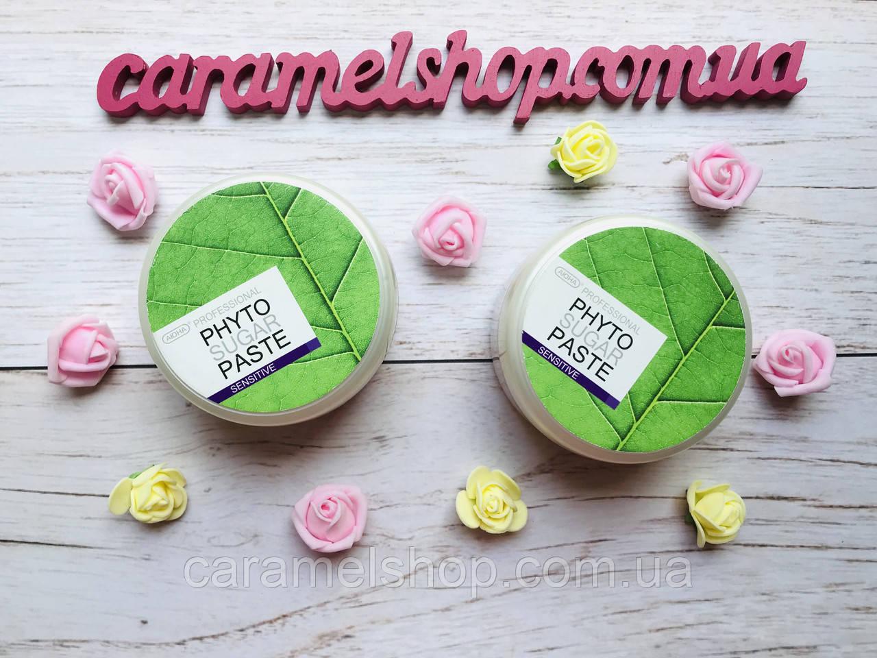 Фито паста для шугаринга АЮНА SENSITIVE для чувствительной кожи умеренно мягкая Soft Plus № 2, 280 г