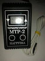 Цифровой регулятор температуры мтр-2 10А–1кВт двухпороговый и трехрежимный (розеточный)
