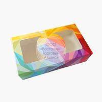 Упаковка для пряников с прозрачным окном - Мозаика - 200х115х50 мм, фото 1