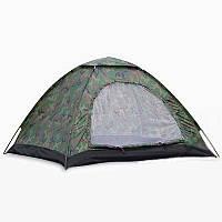 Палатка трехместная AllSet 2х2х1,35 м  HY-1130