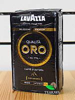 Кофе молотый Lavazza Oro Black Limited Edition, 250 г (100 % арабика)