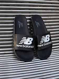 Шлёпки New Balance Черные