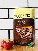 Кофе молотый Rostfein Mocca Fix Gold, 500 грамм (60/40)