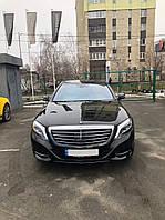 Аренда, прокат автомобиля Mercedes-Benz S-class W222