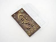 Пластиковая форма для шоколада Мышь-2020