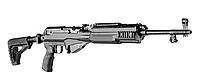 Ложа FAB Defense M4 SKS ,шасси с прикладом СКС