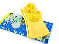 Перчатки силиконовые многофункциональные щетка для чистки и мытья посуды