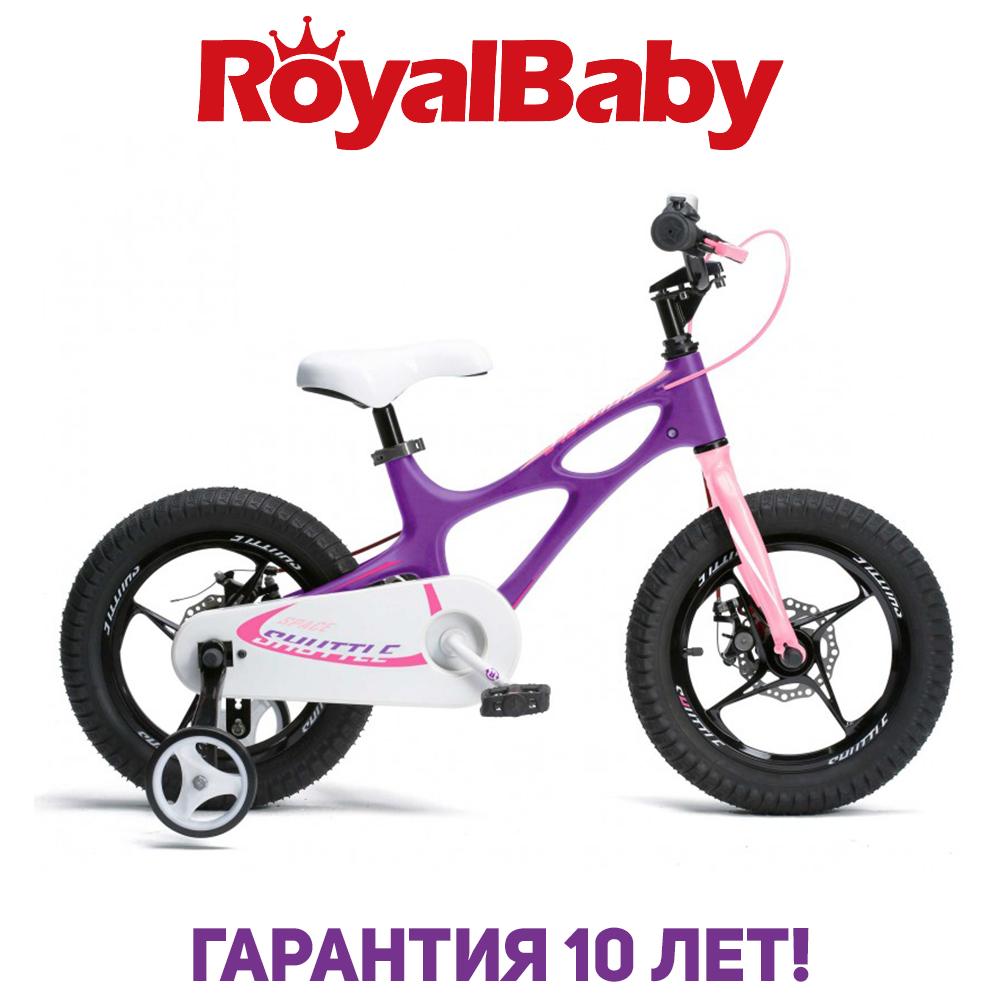 """Велосипед детский RoyalBaby SPACE SHUTTLE 14"""", OFFICIAL UA, фиолетовый"""