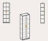 """Шкаф створчатый с полками для вещей или документов """"КШ-7"""", фото 2"""