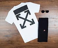 Качественная мужская футболка Off-White стильная хлопковая футба в белом цвете, ТОП-реплика, фото 1