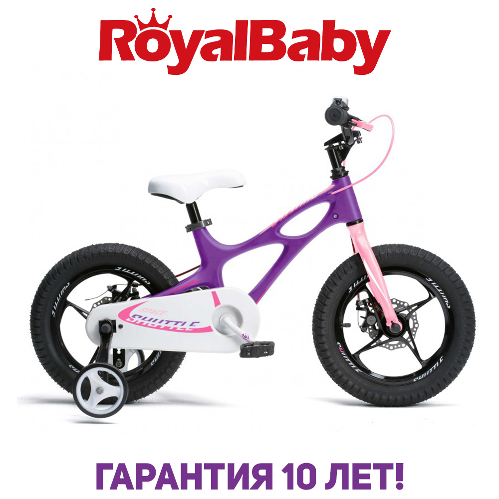 """Велосипед детский RoyalBaby SPACE SHUTTLE 18"""", OFFICIAL UA, фиолетовый"""