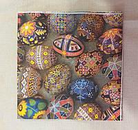 Пасхальная декупажная салфетка, трехслойная, р-ры 33х33 см., 5 грн.