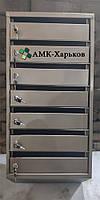 Ящик почтовый металлический ПЯ-04