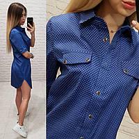Платье- рубашка, арт 827, белый горошек, цвет ярко-синий джинс