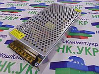 Блок питания 200W, 12V, 16.66А (200Вт, 12В) для светодиодных лент, модулей, линеек MR-200-12