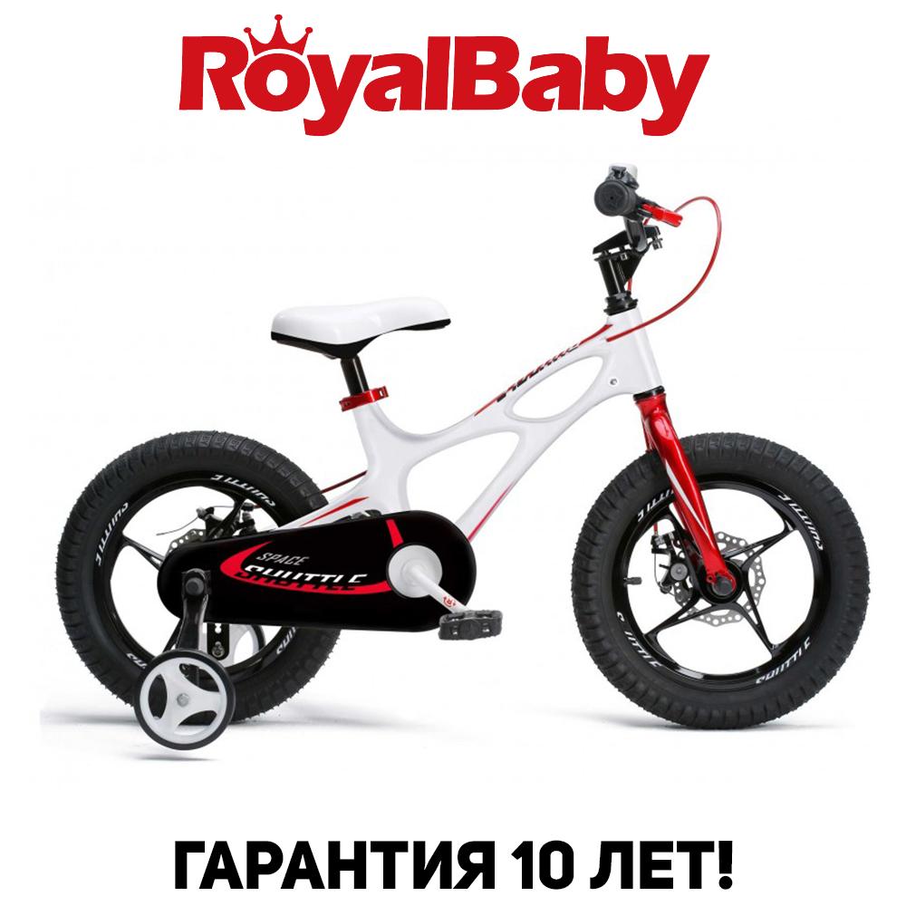 """Велосипед детский RoyalBaby SPACE SHUTTLE 14"""", OFFICIAL UA, белый"""