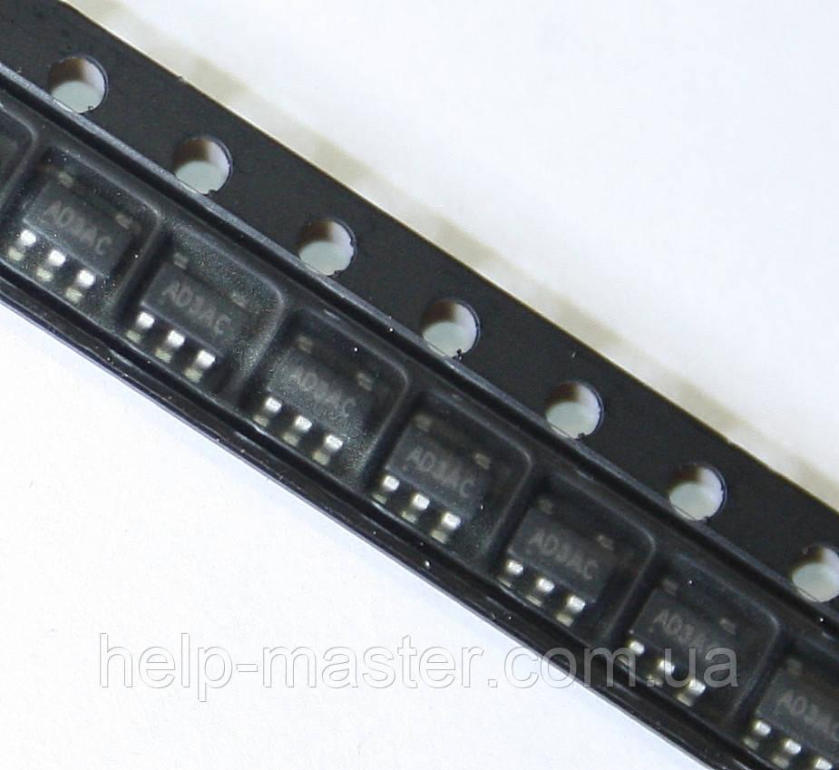Микросхема SY8009AAAC (SOT23-5)