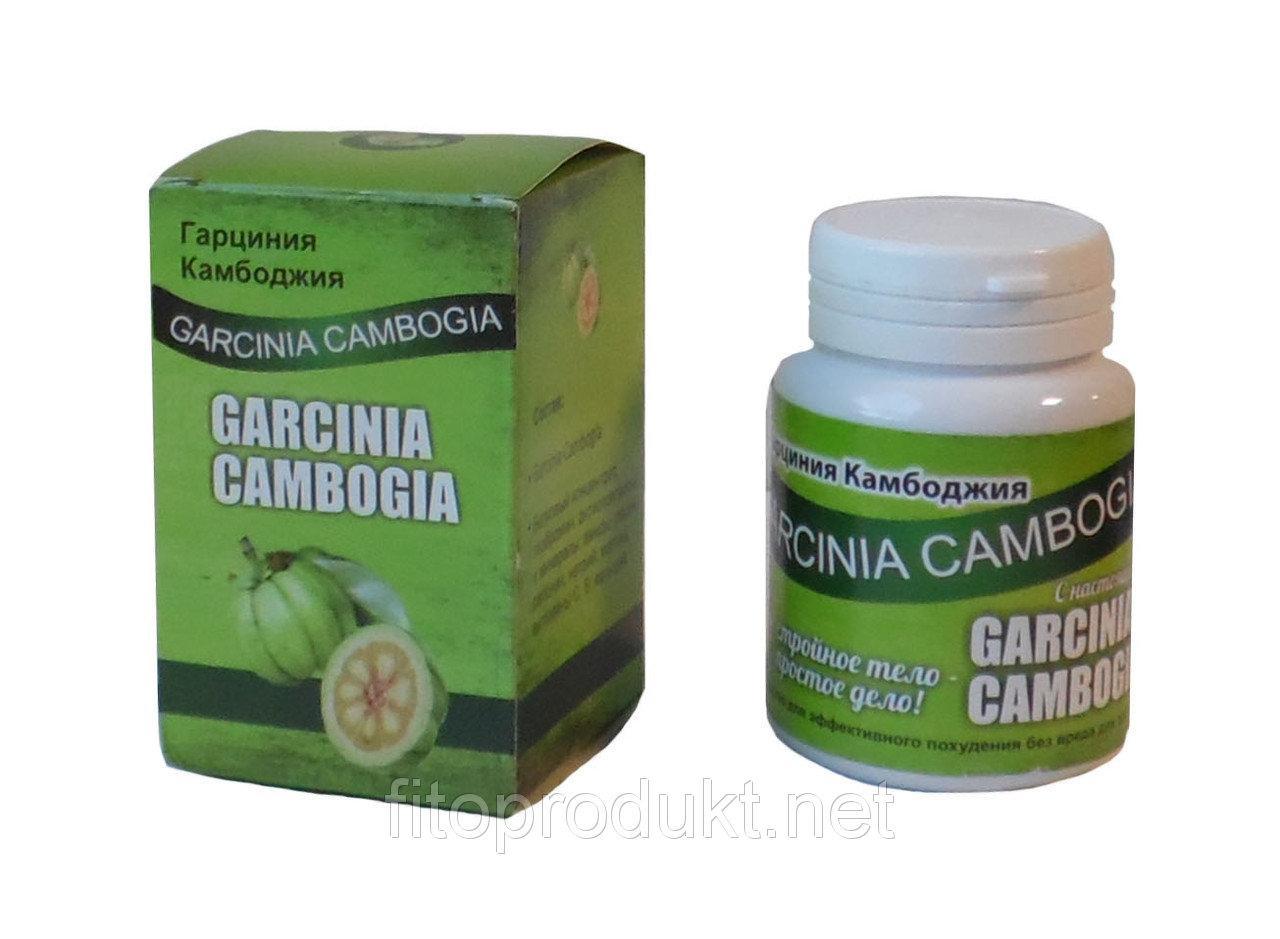 Гарциния камбоджийская для похудения купить в москве
