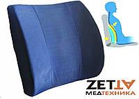 Подушка ортопедическая под спину поясницу для кресла, офисная, в автомобиль ОП-08 в Днепре Ортекс J2308