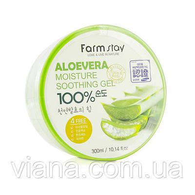 Увлажняющий и успокаивающий гель с алоэ вера FARMSTAY La Ferme Aloe Vera 300 мл