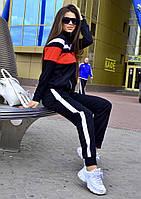 Темно-синий спортивный костюм с белыми полосками, фото 1
