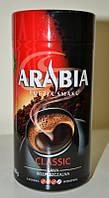 Кофе росстворимый Arabia classic (200 г) (Польша)