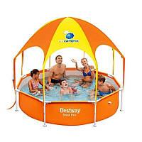 Каркасный бассейн для детей Bestway 56432 с тентом и душем
