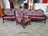 Комплект мягкой мебели Львы диван кресло 3+2+1 Бельгия /Код 924051