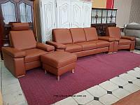 Новый кожаный комплект раскладной диван мягкая мебель