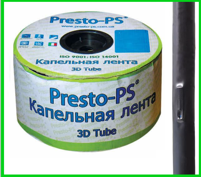 """Капельная лента Presto-PS эмиттерная """"3D Tube""""2000 м 20 см"""