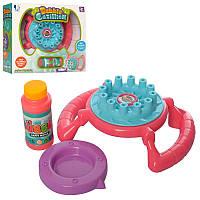 Игра с мыльными пузырями - Набор детских мыльных пузырей для шоу, руль 21 см,P8908