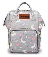 Рюкзак-сумка органайзер для мам  Dearest Plus единороги на сером